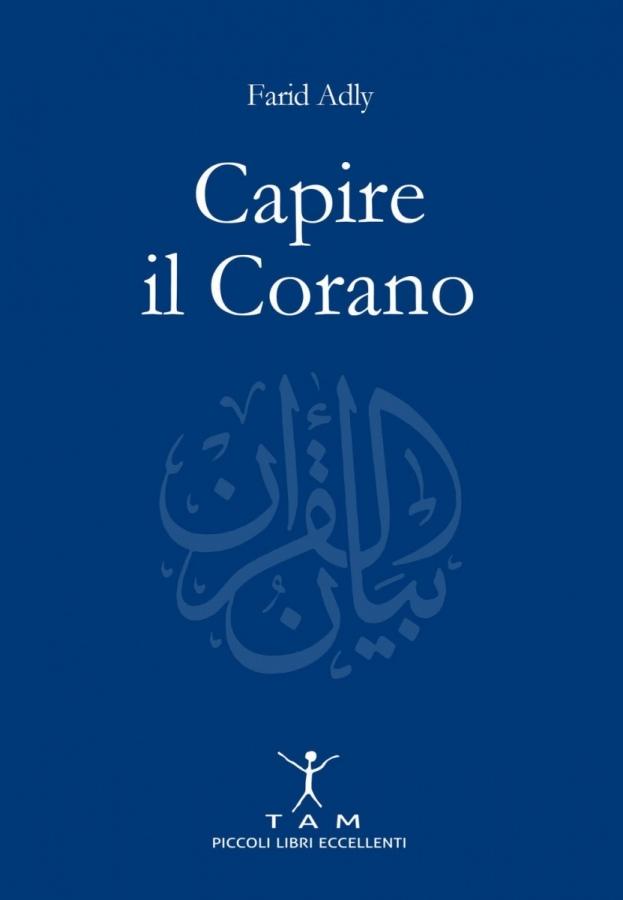 Una lettera di Renato Carpi a proposito della presentazione del libro sul Corano